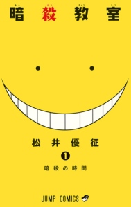One little thing that I love is smart cover design, and I absolutely love Assassination Classroom's volume covers