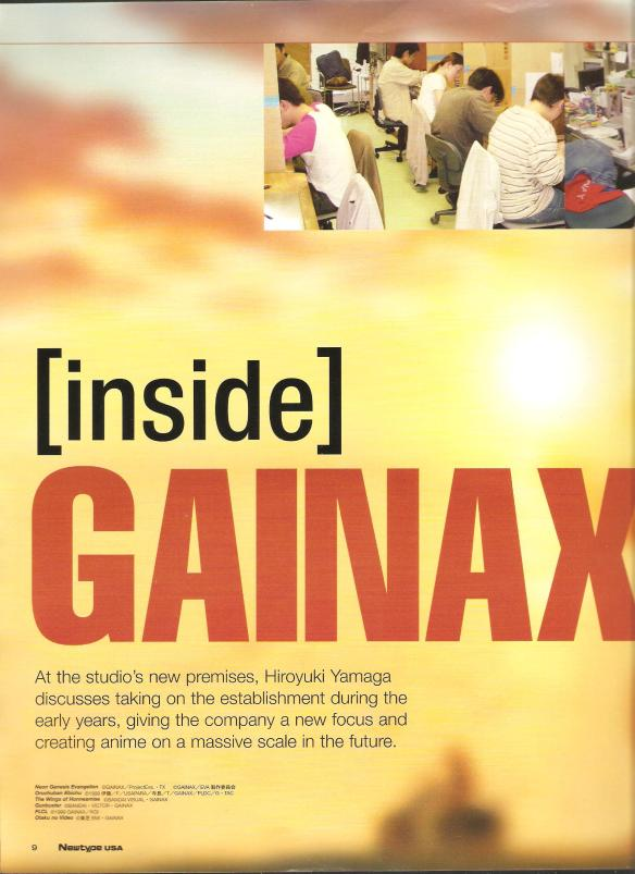 gainax-1