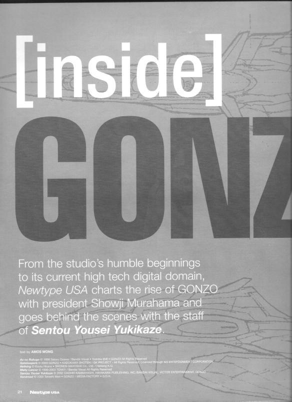 gonzo-1