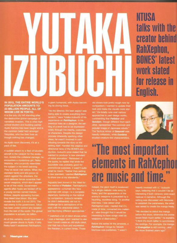 Izubuchi-1