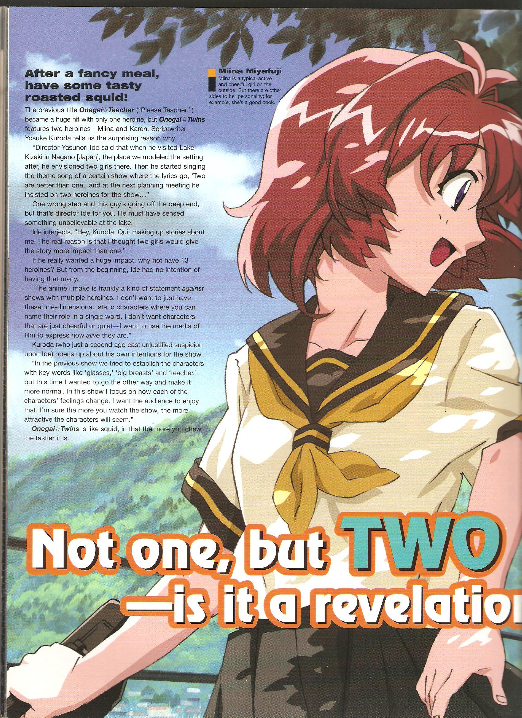 Via Newtype USA: Yousuke Kuroda and Yasunori Ide on Onegai Twins ...