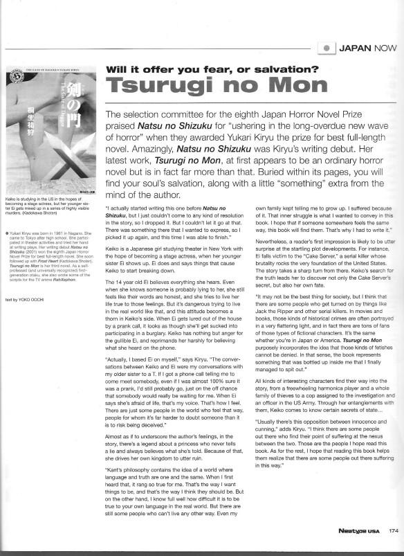 2003-06_kiryu