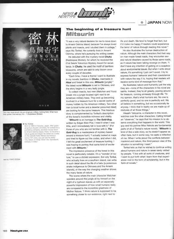 2004-01_torikai