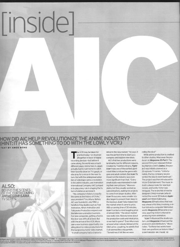 aic-1