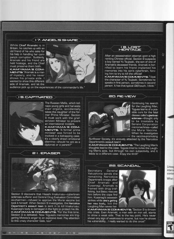 kamiyama_commentary-5