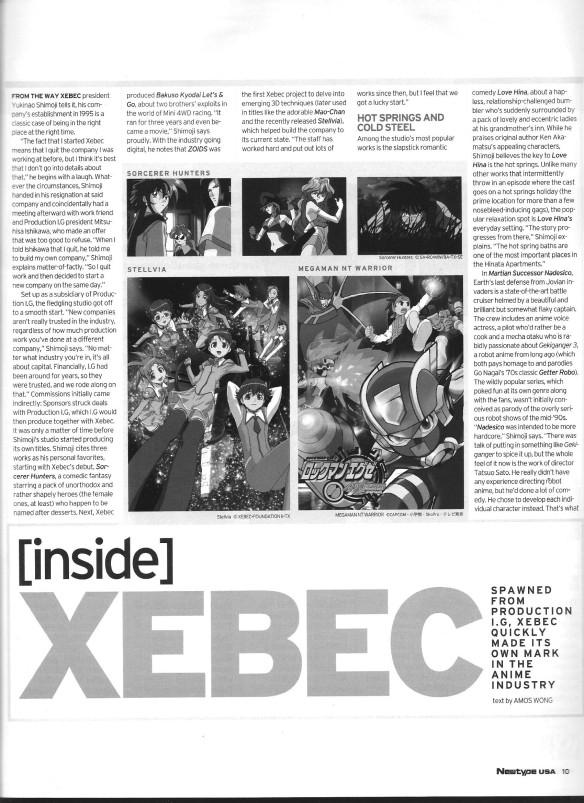 xebec-2