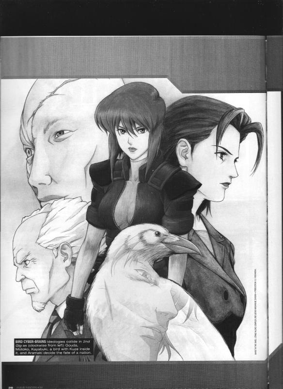 gits2_commentary-1