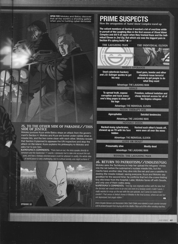gits2_commentary-10