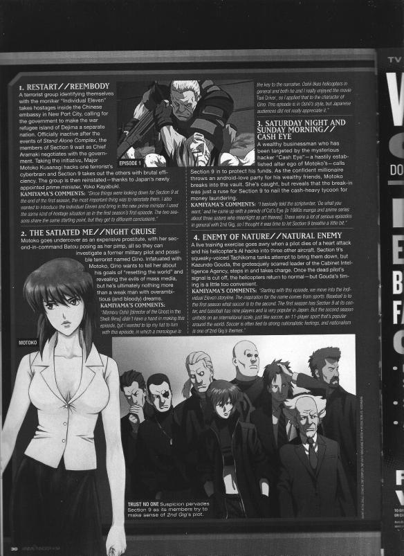 gits2_commentary-3