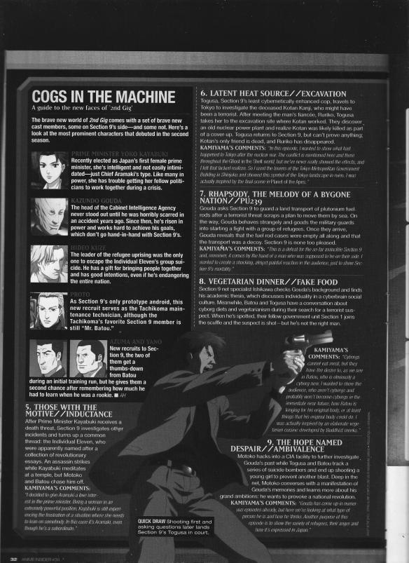 gits2_commentary-5