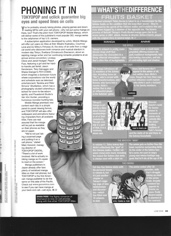phone_manga_us