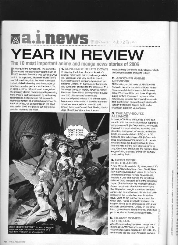 2006_news-1