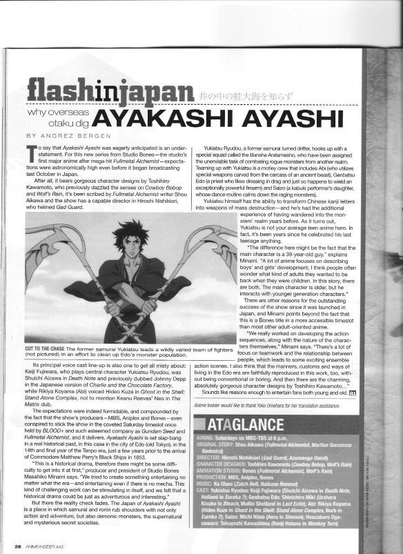 ayakashi_ayashi-1
