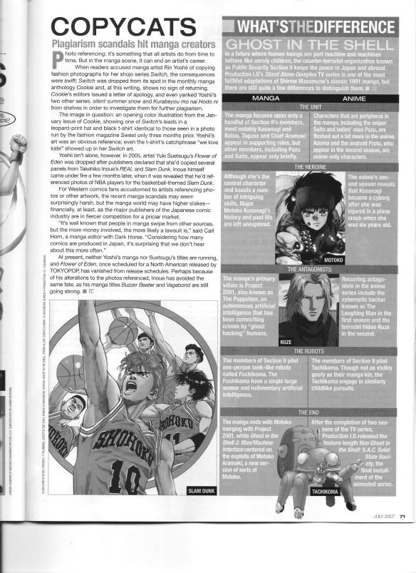 manga_plagarism