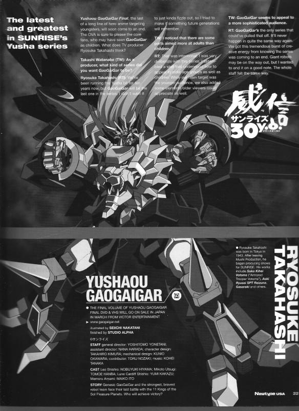 BigO_GaoGaiGar-2