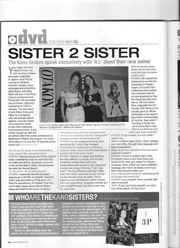 kano_sisters