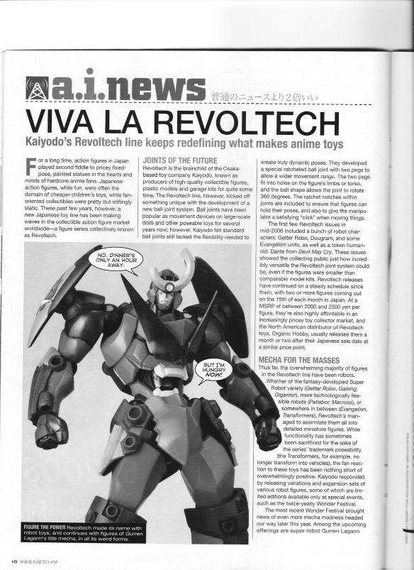 revoltech-1