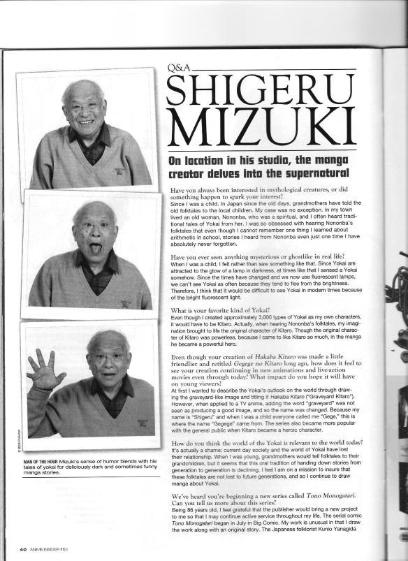shigeru_mizuki-3
